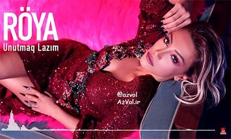 دانلود آهنگ آذربایجانی جدید Roya Ayxan به نام Unutmaq Lazim